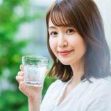 水をたくさん飲むことで期待できるメリット【健康効果と体質改善】