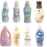 【おすすめの柔軟剤ランキング2020】香り・長続き・ふわふわ重視別